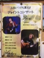 2019_07toshiro_mori