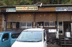 みなと食堂 (24)