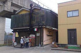 ダンブーロ (2 )
