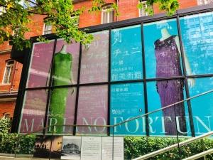 マリアノ・フォルチュニ 織りなすデザイン展-15