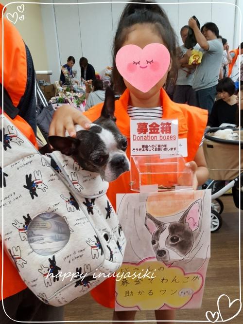 2019-06-23ふれあい会in小豆沢_190625_0049