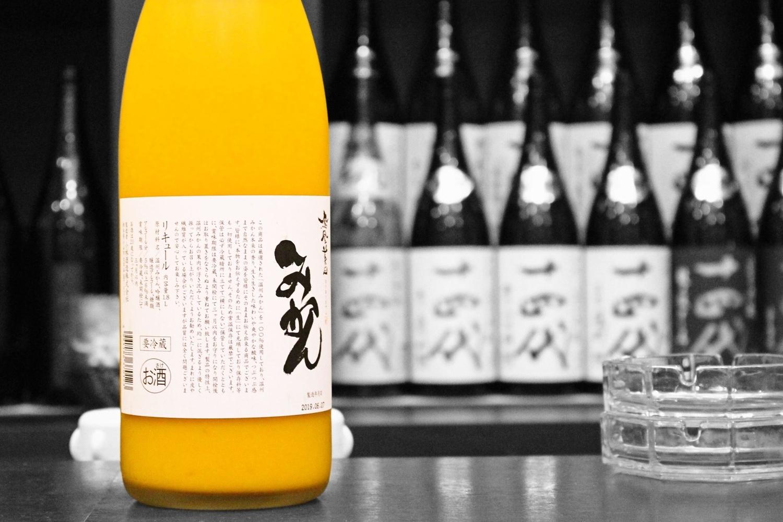 鳳凰美田みかん酒20190701