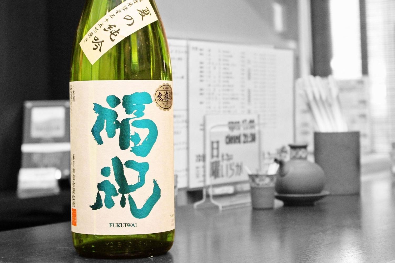福祝夏の純米吟醸201907001