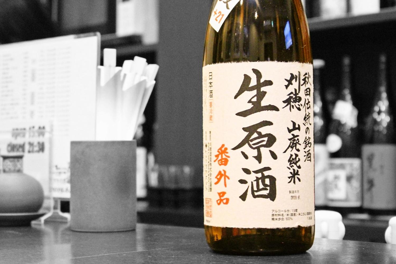刈穂山廃純米生原酒20190601