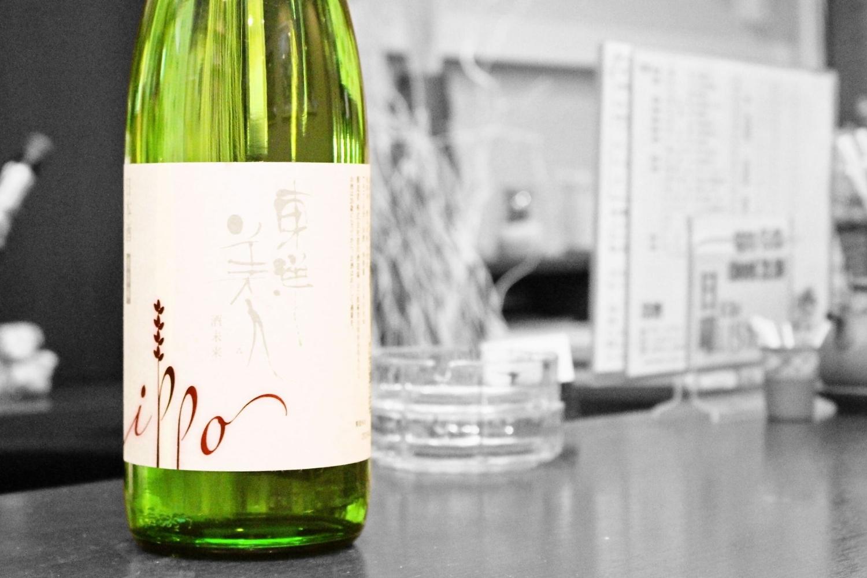 東洋美人酒未来20190601