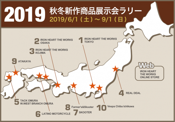 2019rally-maps.png