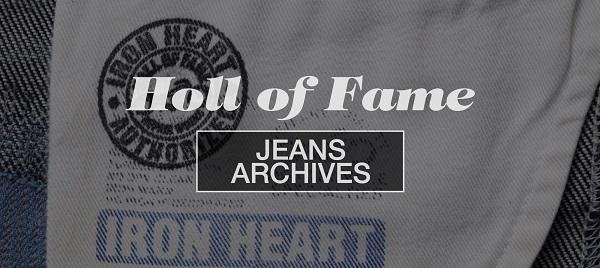 HoF-JArchives-Banner-2000x896.jpg