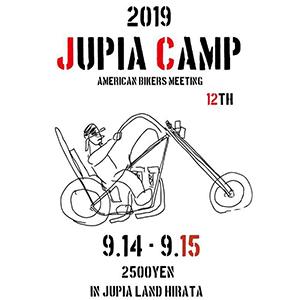 jupia-camp.jpg
