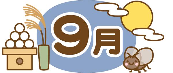 title-moji-09-september.png
