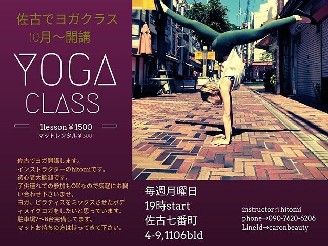 yoga ヨガ フラワーアレンジメント