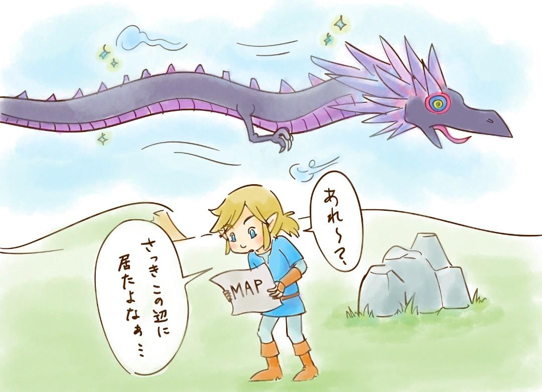 ゼルダの伝説 ブレス オブ ザ ワイルド ドラゴン