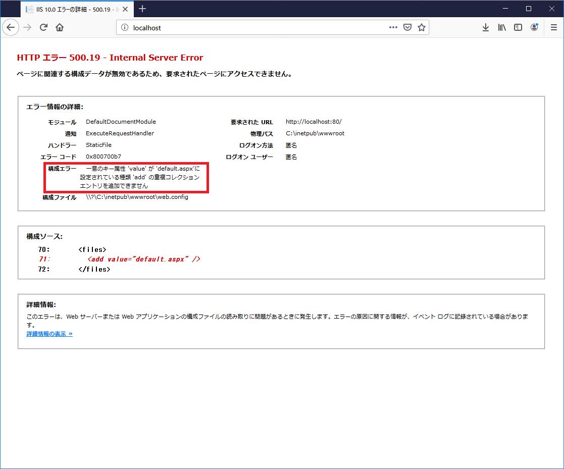 aspnet_duplicate_keyvalue_01.png
