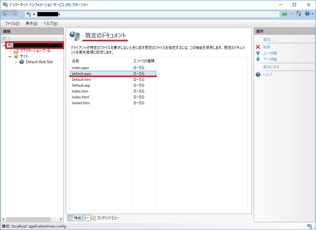 aspnet_duplicate_keyvalue_03.png
