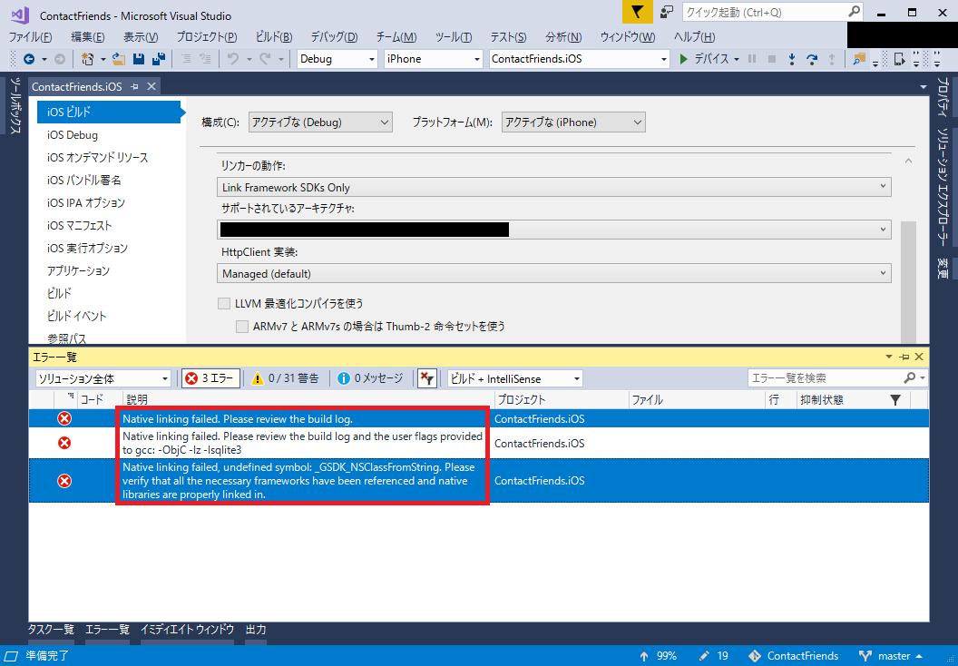 xamarin_ios_native_linking_failed_02.png