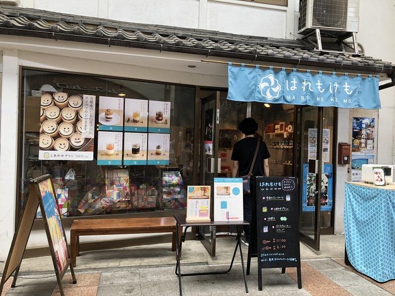 倉敷散歩 006