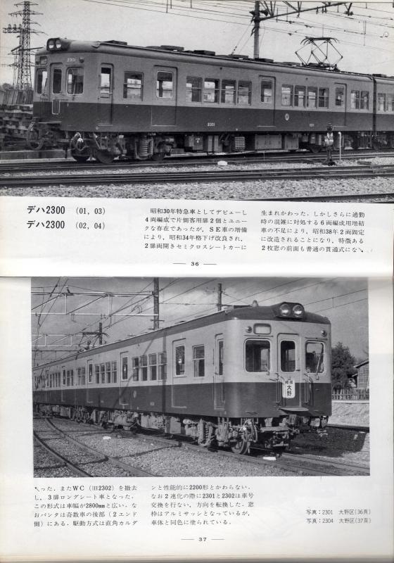 19081101a2.jpg