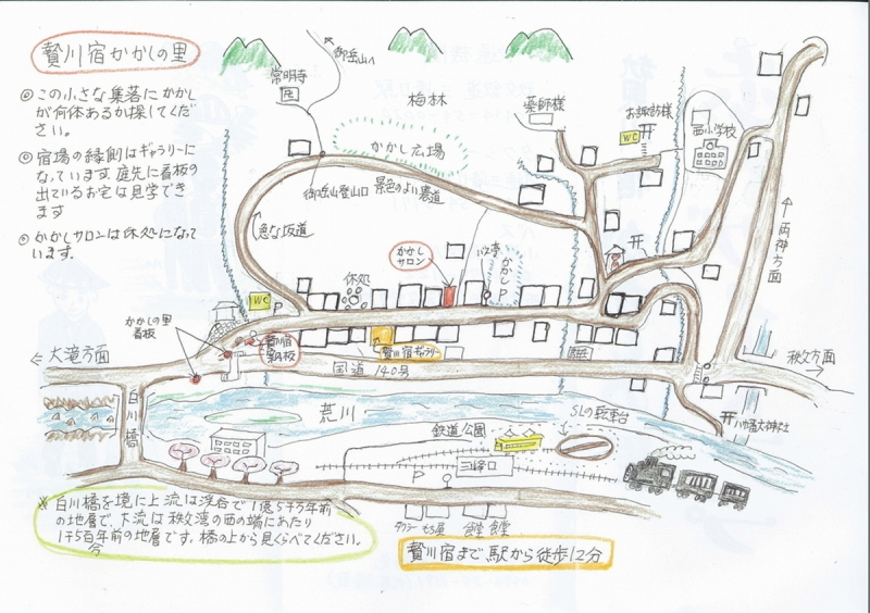 20190721chichibu13a2.jpg
