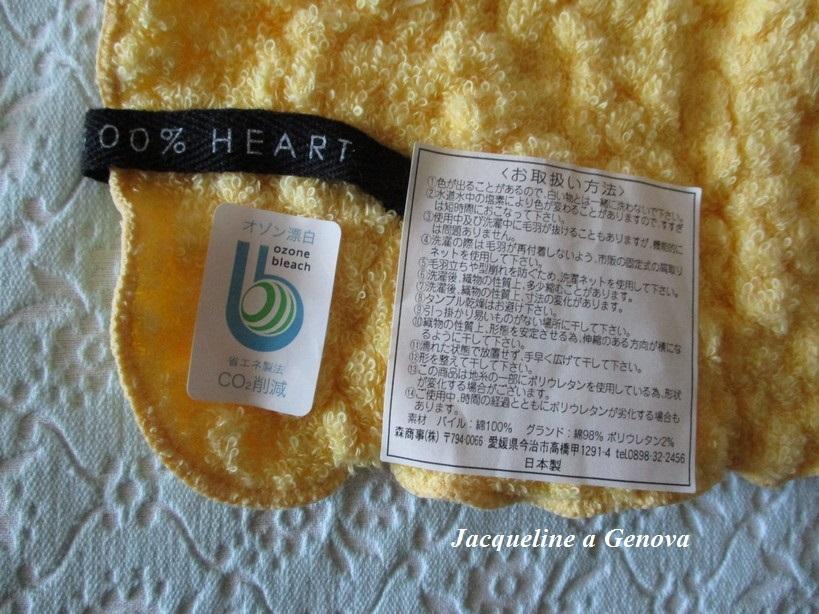 imabari_towel3