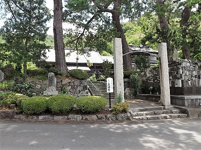 Photo Editor_源頼政、二条院讃岐ゆかりの地 027