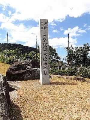 Photo Editor_源頼政、二条院讃岐ゆかりの地 036