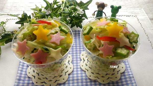 七夕サラダカップ