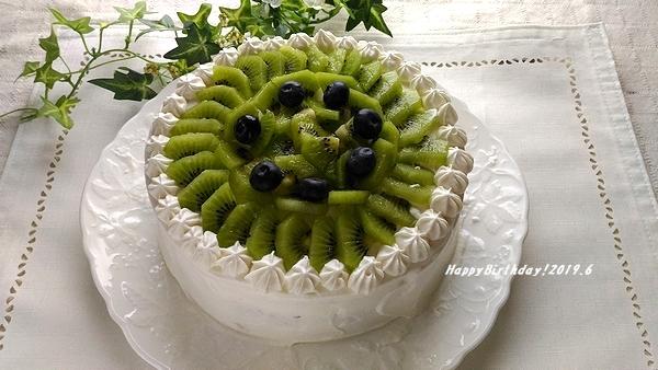 お誕生日ケーキ20196