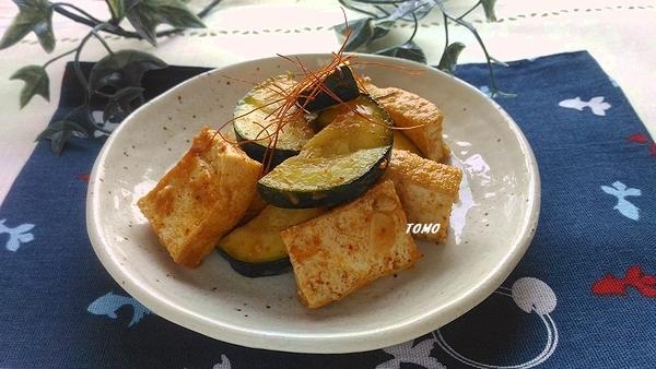 ズッキーニと厚揚げのキムチの素炒め1