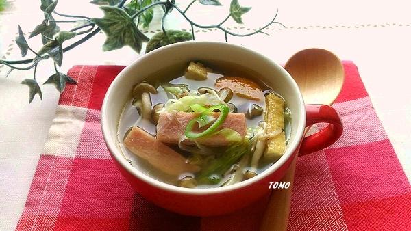 スパムと根野菜のスープ