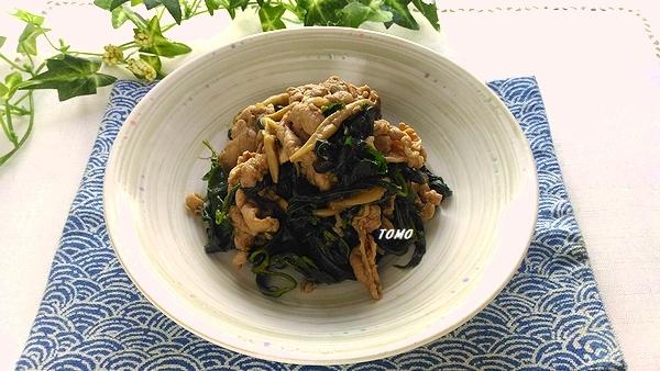 モロヘイヤと豚肉の生姜焼き1