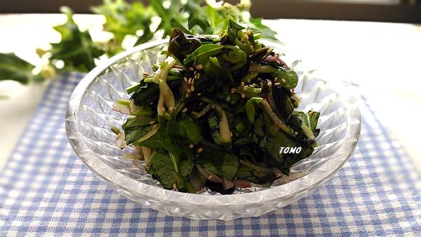 空心菜とワカメのポン酢サラダ