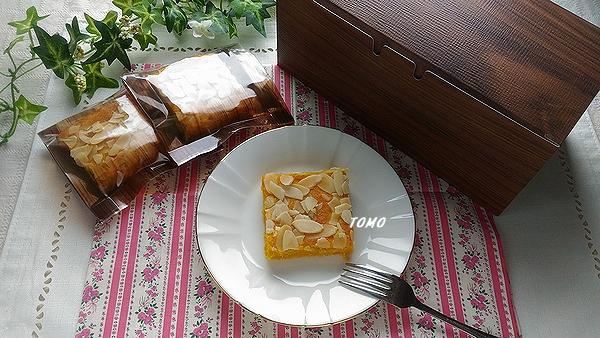 かぼちゃの欲ケーキミックスケーキ