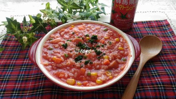 トマトジュースのリゾット
