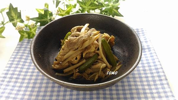 ごぼうと豚肉のカレー煮