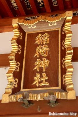 久兵衛稲荷神社(三郷市高州)7