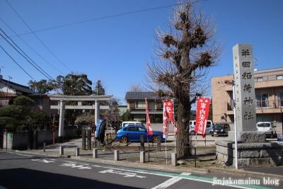 半田稲荷神社(葛飾区東金町1