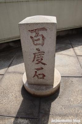 劔箭神社東京分祠(文京区小日向)4