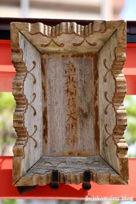 高取稲荷大明神(文京区小石川)3
