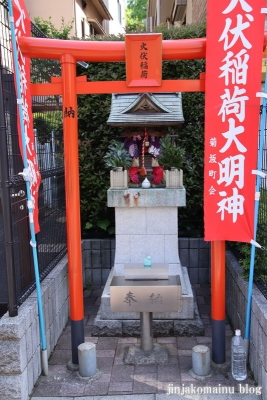 火伏稲荷(文京区本郷)2