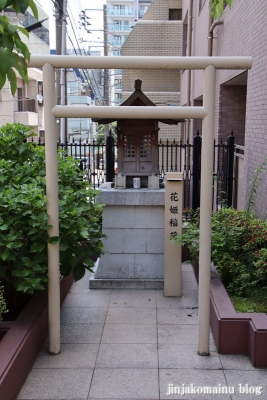 花姫稲荷(文京区湯島)2