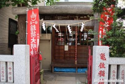 亀住稲荷神社(千代田区外神田)2
