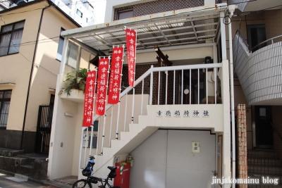 幸徳稲荷神社(千代田区神田小川町)1