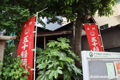 五十稲荷神社(千代田区神田小川町)3