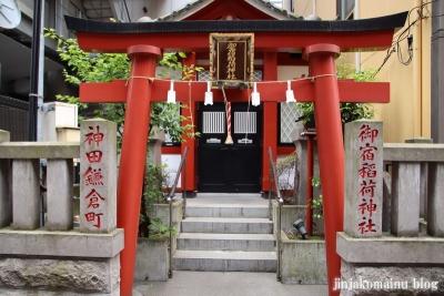 御宿稲荷神社(千代田区内神田)2