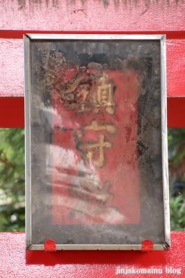神明社(市川市奉免町)5