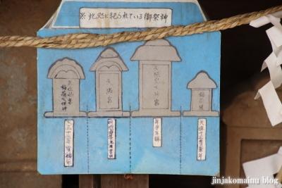 愛宕神社(市川市北国分)12