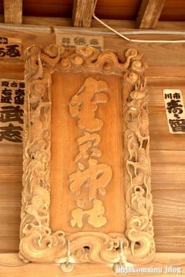 愛宕神社(市川市北国分)9