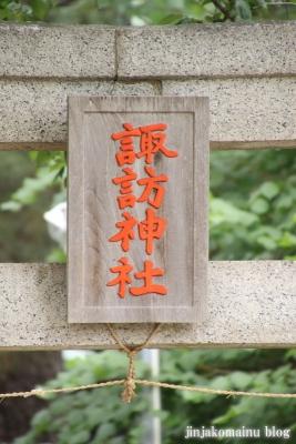 諏訪神社(市川市平田)7