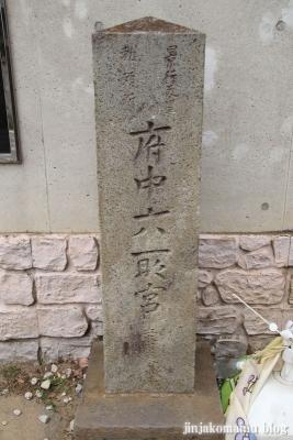 六所神社(市川市須和田)2