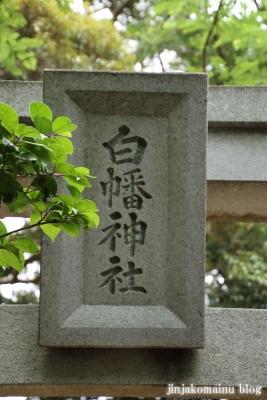 白幡神社(市川市宮久保)2