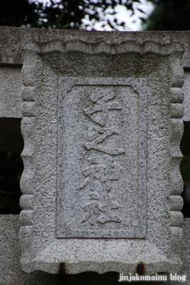 子之神社(市川市北方)5
